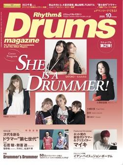 『 リズム&ドラム・マガジン2020年10月号 』