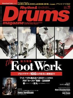 『 リズム&ドラム・マガジン2021年10月号 』